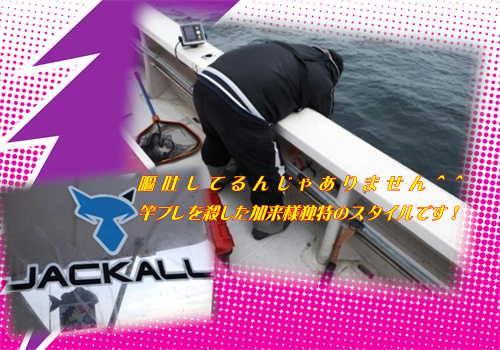 12108069_1066997649978703_5557886423647312662_n.jpg