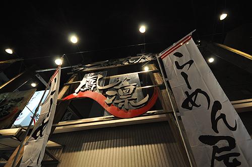 2011101102.jpg