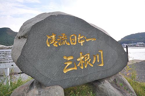 2011101733.jpg