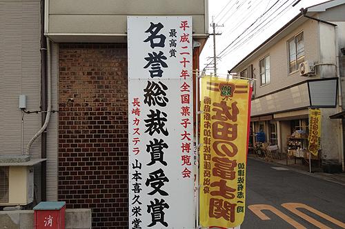 2012010421.jpg