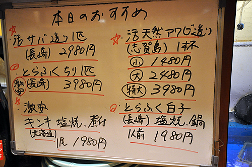 2012010431.jpg