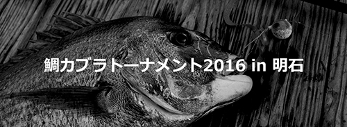 2016070401.jpg
