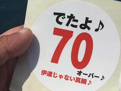 2016070508.jpg
